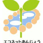 ありがとうございました。応募多数により「童話作家 阿部夏丸先生と半場川で学び、魚と遊ぼう」の募集を終了しました。
